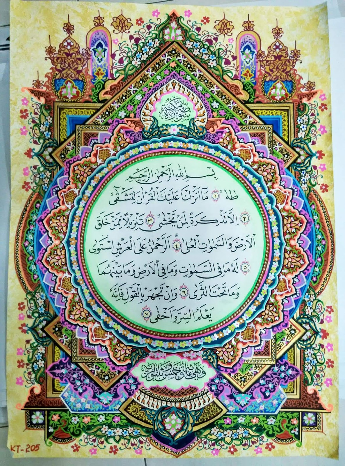 Kaligrafi Cabang Naskah - Gambar Islami