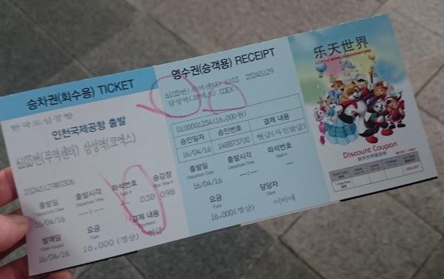 Seoul - Busticket vom Flughafen Incheon zum COEX-Center
