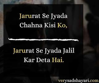 Chahna-Kisi-Ko-Sad-Shayari