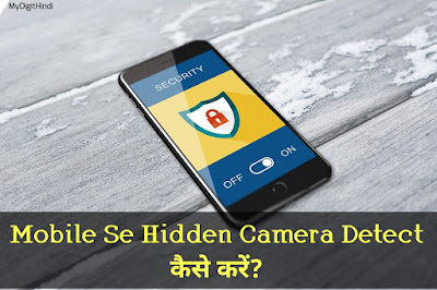 Mobile service hidden camera detect kare