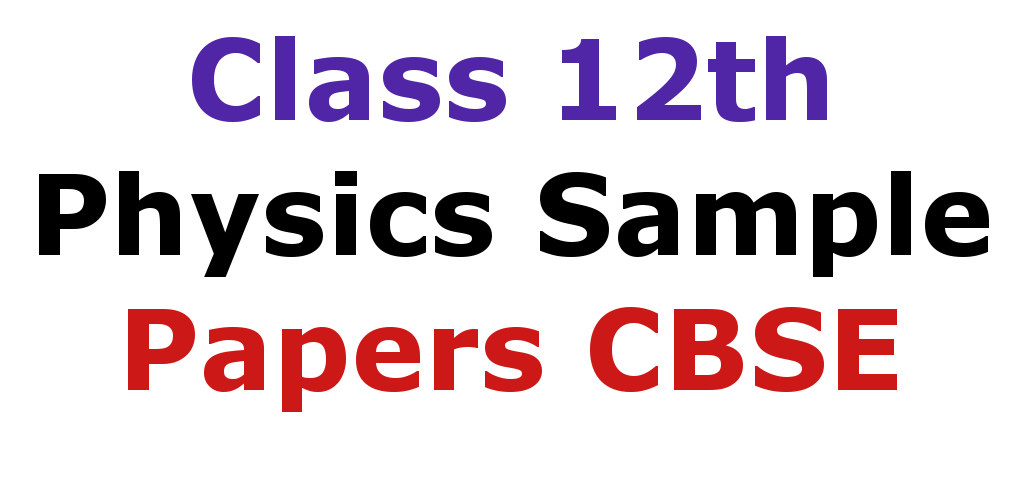 cbse sample paper 10th class Download cbse sample papers for class 10 maths and practice for your board exams register for free trial of live online class at vedantucom.