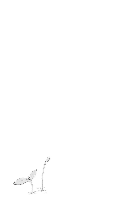 อ่านการ์ตูน Tabi to Gohan to Shuumatsu Sekai ตอนที่ 16 หน้าที่ 48