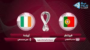 مشاهدة مباراة البرتغال وإيرلندا بث مباشر بتاريخ 01-09-2021 تصفيات كأس العالم 2022: أوروبا