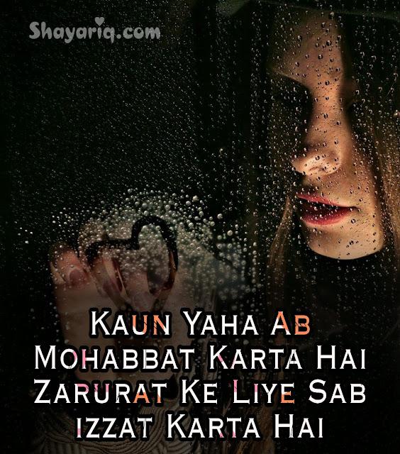 Photo Shayari, photo Quotes, photo status