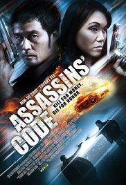 Assassins' Code (2011)