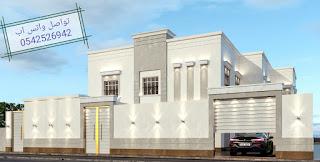 تصاميم بيوت كلاسيكية