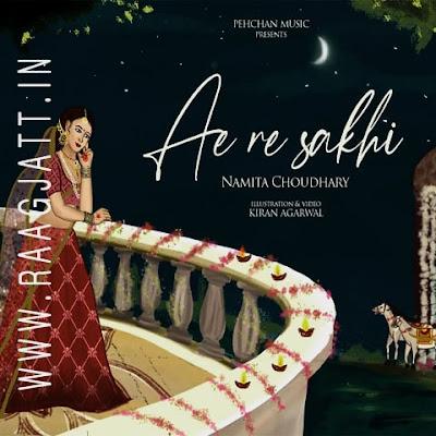 Ae Re Sakhi by Namita Choudhary lyrics