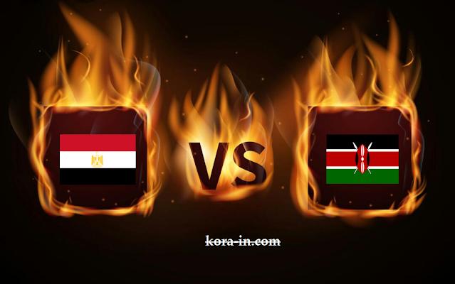 كورة اون لاين مشاهدة مباراة كينيا ومصر بث مباشر اليوم 25-03-2021 تصفيات كأس أمم أفريقيا