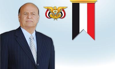 الرئيس عبدربه منصور هادي يرفض التشكيل الحكومي الجديد