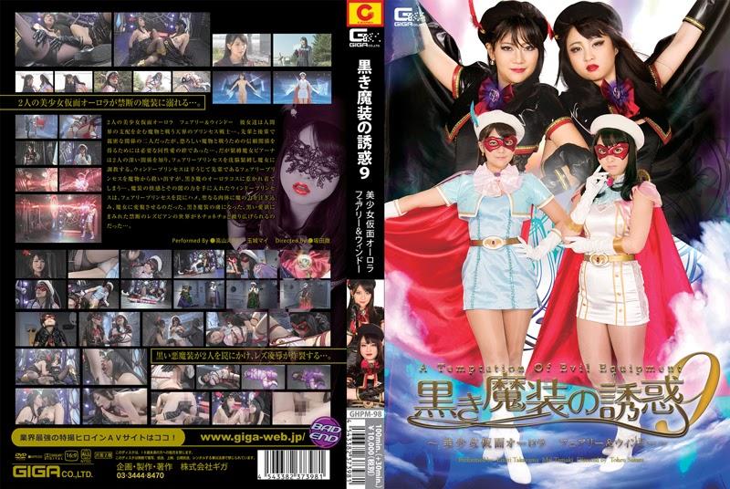 GHPM-98 Black Costume Temptation Vol.9 Topeng Cantik Aurora Fairy & Window