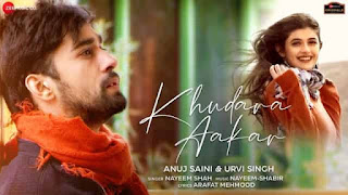 खुदारा आकर Khudara Aakar Lyrics In Hindi - Nayeem Shah