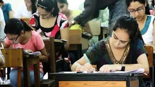 jee-mains-exam-date-announce