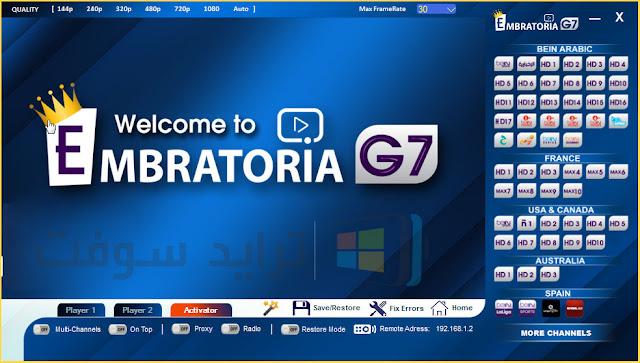 Embratoria G7 Free
