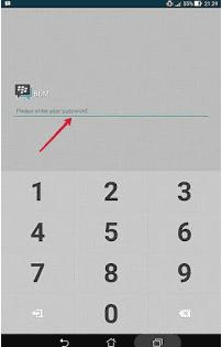(Tutorial) Cara Kunci Aplikasi BBM, GALLERY, PESAN, DAN APLIKASI lainya di Android dengan Mudah