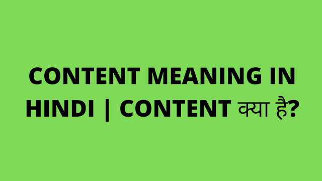 Content Meaning in Hindi | Content क्या है?