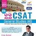 Disha  22 Years CSAT General Studies Solved Papers PDF Book Download