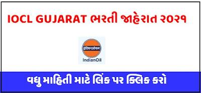 IOCL Gujarat Refinery Recruitment 2021 | iocl.com
