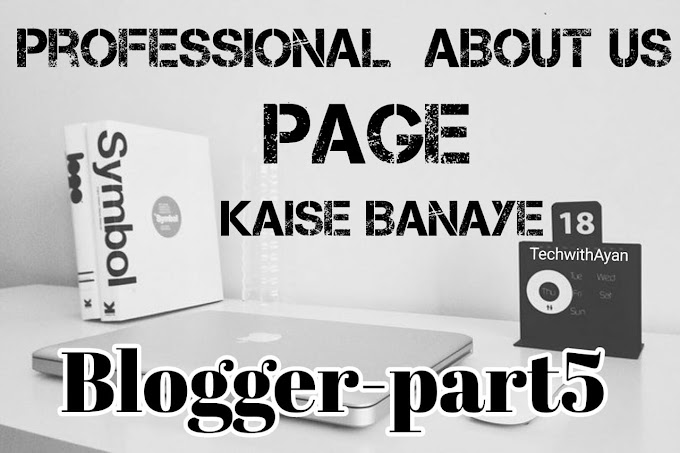 Blogger Blog ke Liye About US Page Kaise Banaye Or About US page Mein Kya Likhein
