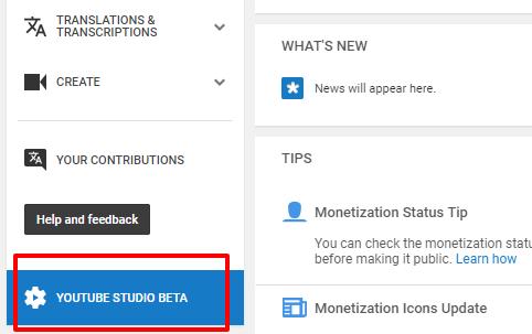 الميزة الجديدة من يوتيوب Youtube Studio Beta اكتشفها قبل الجميع