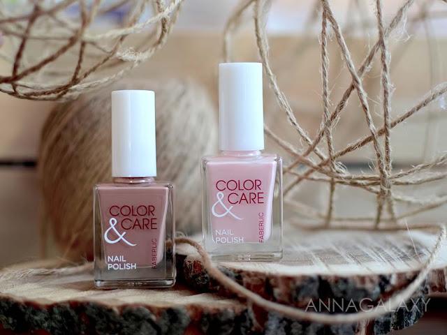 Лаки для ногтей Faberlic Color and Care 7788 плюшевый розовый и 7793 кофе и шоколад обзор