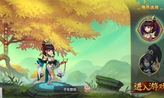 Tải game lậu mobile Tam Quốc Đại Chiến Free Full VIP15 + 999.9999KNB Xài Thả Ga + Vô số quà tân thủ giá trị