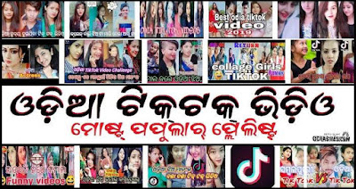 odia tik tok video