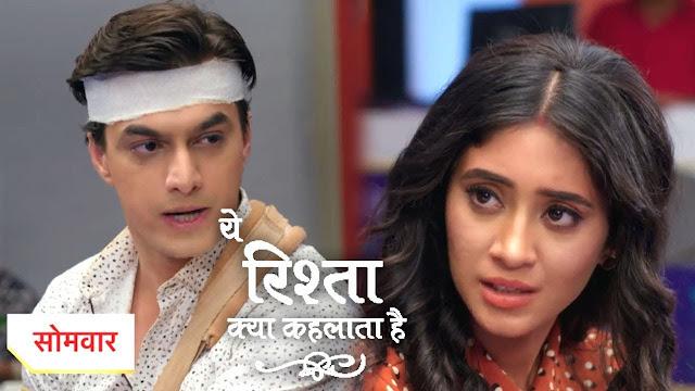 Revealed : Post leap Naira and Kartik's profile revealed in Yeh Rishta Kya Kehlata Hai
