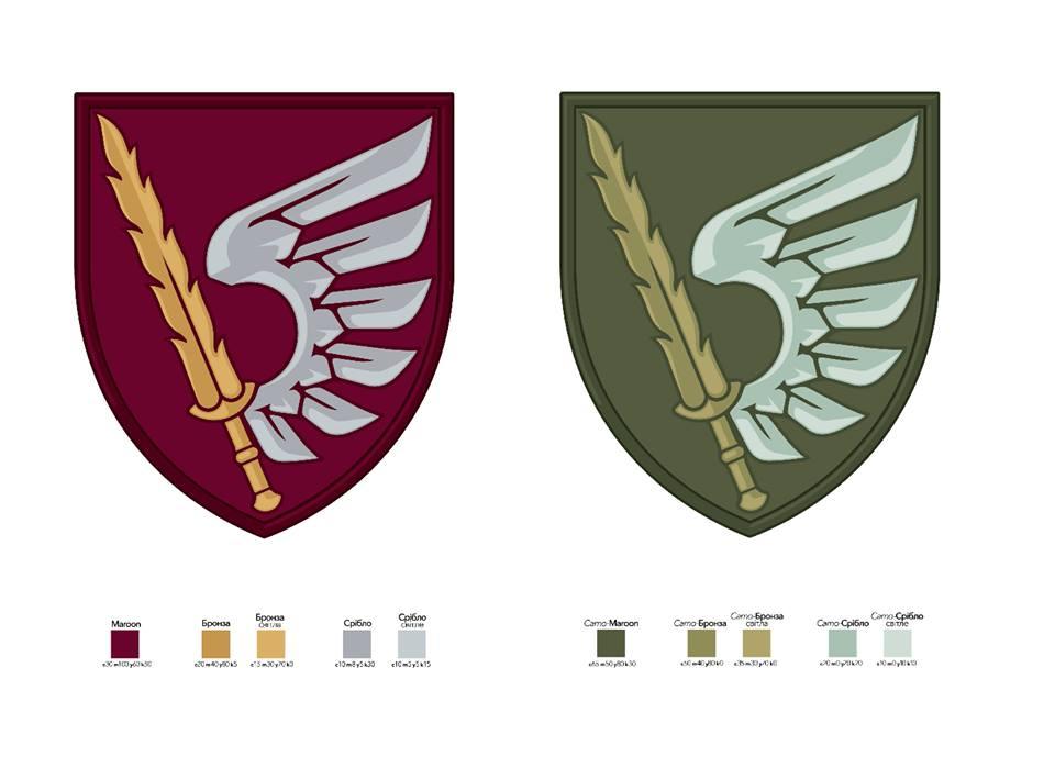 проект нарукавної емблеми 79-ї окремої десантно-штурмової бригади