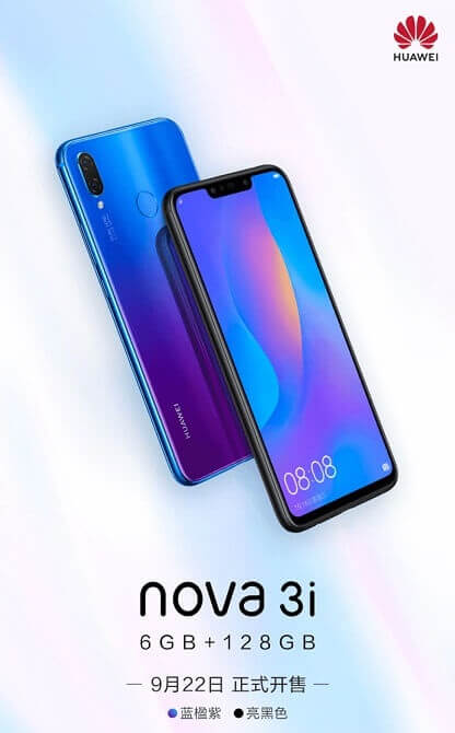 Huawei Nova 3i with 6GB RAM Now Available in China