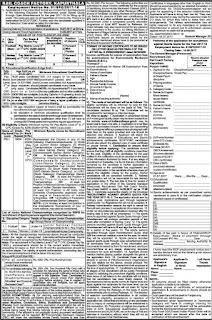 Rail Coach Factory Recruitment 2017 for 08 Sports Person