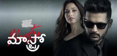 New South Indian Movie Download Khatrimaza Hindi Dubbed HD Quality