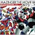 [BDMV] Mazinger The Movies 1973-1976 DISC2 [121021]