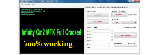 Download Infinity CM2 Crack tested and 100 working