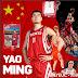 NBA 2K21 China Mural Yao Ming edition by ajo