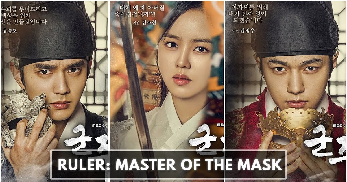 Daebak: K-Drama and Other TV Rambles: REVIEW: Ruler: Master