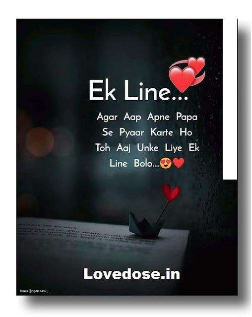 best sad hindi status