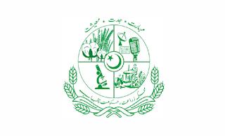 www.agripunjab.gov.pk - Agriculture Department Punjab Jobs 2021 in Pakistan