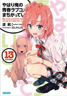 Manga: Se retrasa nuevamente el tomo final de Yahari Ore no Seishun Love Come wa Machigatteiru