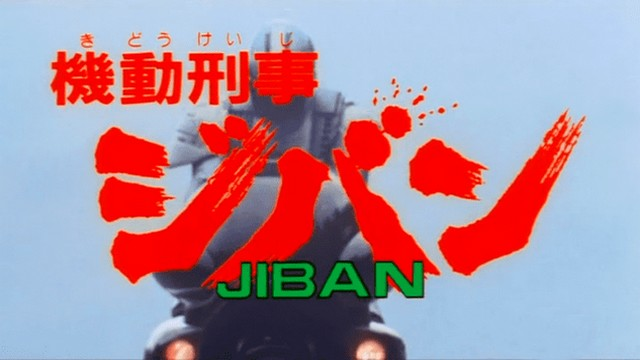 http://www.newzect.com/p/jiban-o-filme.html