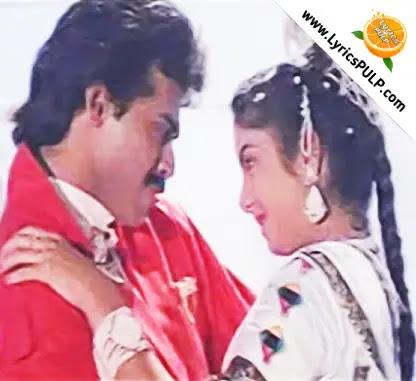 BALAPAM PATTI BHAAMA BALLO Lyrics In Telugu & English - BOBBILI RAJA Telugu Movie Lyrics