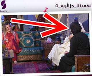 ظهور ام وليد لاول مرة على التلفاز في شهر رمضان 2021 عبر برنامج قعدتنا جزائرية الموسم الرابع
