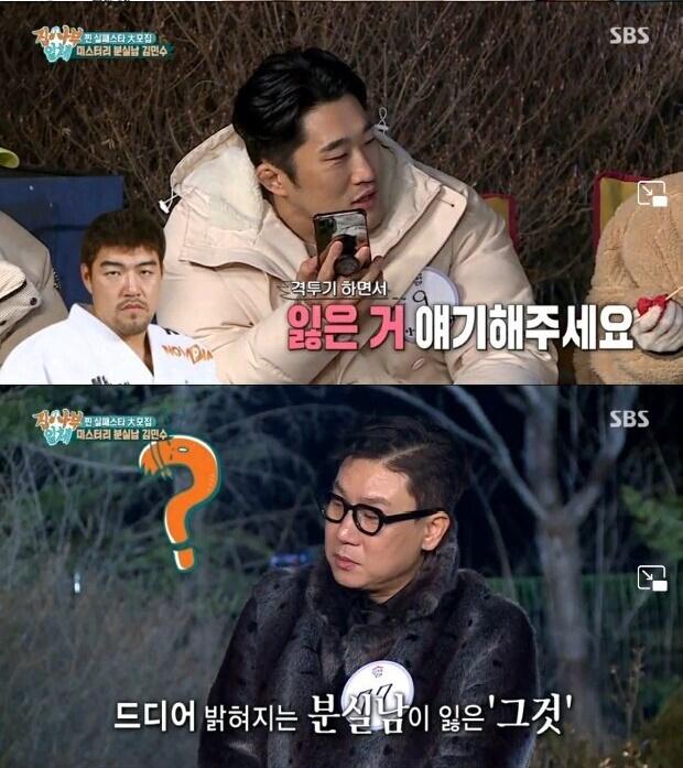 굉장히 큰 걸 잃었던 김동현의 친구