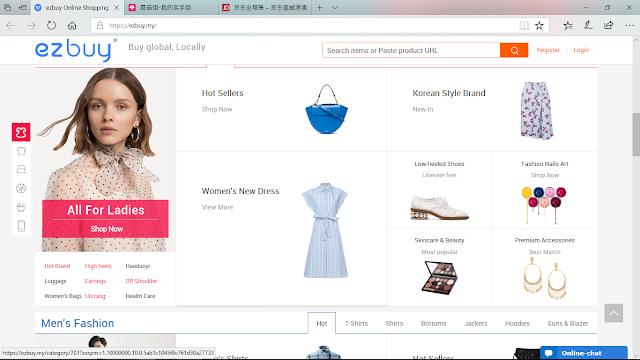 Ezbuy Memperkenalkan produk Daripada Mogujie Dan JD.Com