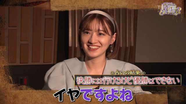Nakada Kana no Mahjong Gachi Battle! ep32