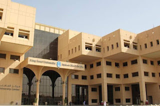 Beasiswa Kuliah di Riyadh