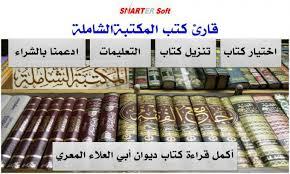 Salaf kitab pdf ulama