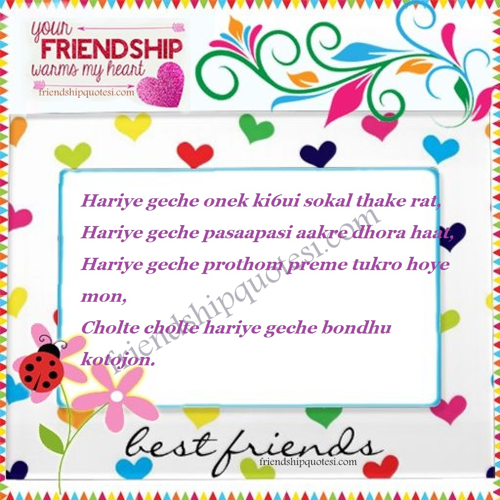 Friendship Quotes Photo Frame | Framess.co
