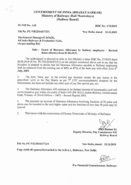 da-from-july-2019-railway-board-order-rbe-172-2019-english-paramnews