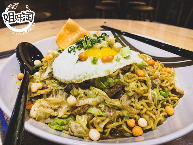文藻校區旁的特色美食,泰奶超好喝的泰式南洋餐廳-叁涼貳糧