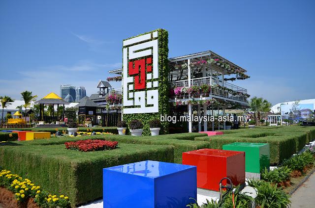 Putrajaya Royal Floria 2015